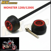 Free delivery For DUCATI MONSTER 1200/1200S 2010-2015  CNC Modified Motorcycle drop ball / shock absorber