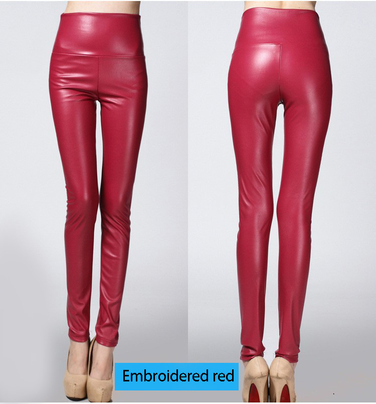 Leather pants (20)