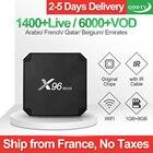 France IPTV X96 mini 1 Year QHDTV Arabic French IPTV Code S905W Smart Subscription TV Box X96 Morocco French IPTV Belgium IP TV