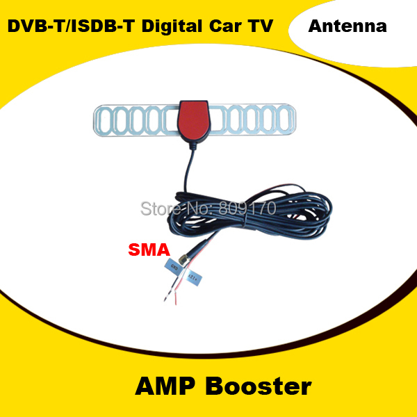 HOT!! DVB-T ISDB-T Digital Car TV Active Antenna with SMA Connector, Amplifier Booster, 5M Cable Aerial+Free shipping