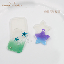 Flower Invitation cat claw bone mold flower Cambodia DIY hand hole pendant dog necklace cat tag