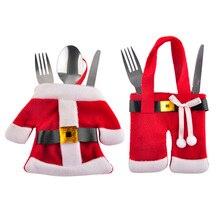 1PC Christmas Decorations Plush Santa Clothes Style Silverware Holder Pocket Christmas Ornaments Knifes Folks Bag For Table