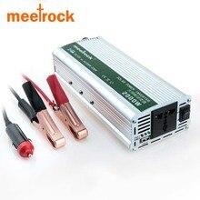 Meetrock mobil w 220
