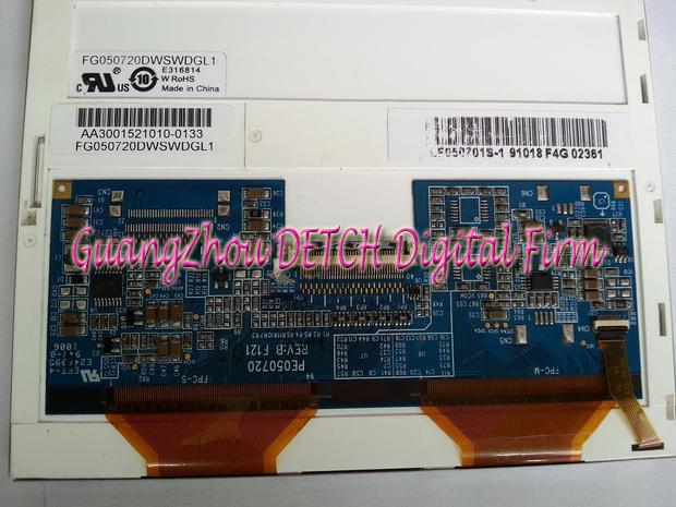 FG050720DWSWDGL1 LCD screen