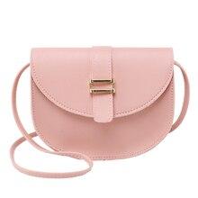 купить New Women's Shoulder Crossbody Bag PU Leather Female Pure Color Mini Messenger Chest Bag Fashion Shoulder Semicircular Phone Bag дешево
