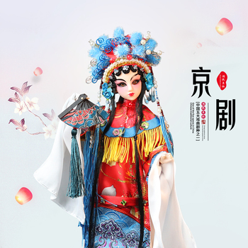 Fortune days East Charm Chinese Opera Role Diva With Outfit Crown Stand Box 35cm Special design Joint Body
