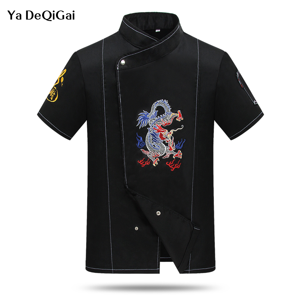 Unisex Casual Soft Kitchen Jacket Short Sleeve Kitchen Restaurant Food Series Breathable Sushi Bread Coffee Hotel Chef Uniform