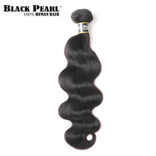 Tissage en lot naturel Remy brésilien queue de cheval-Black Pearl | Body Wave, 10 à 30 pouces, extension de cheveux, trame de cheveux(China)