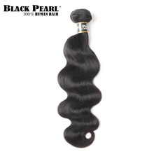 Black Pearl Body Wave Human Hair Bundles Brazilian Hair Weave Bundles Pony Tail hair extensions Remy Hair Weft 10-30inches