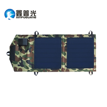 Xinpuguang 7W 5V 2 Folds Efficient Camouflage Solar Charger Power 14000MA Portable for Cell Phone Mobile Power Instant Charge