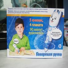 Niños máquina de aprendizaje Ruso inglés Idioma Multilingüe Pluma Que Habla Inteligente Pluma de la lectura del alfabeto Educación Libros Interactivos