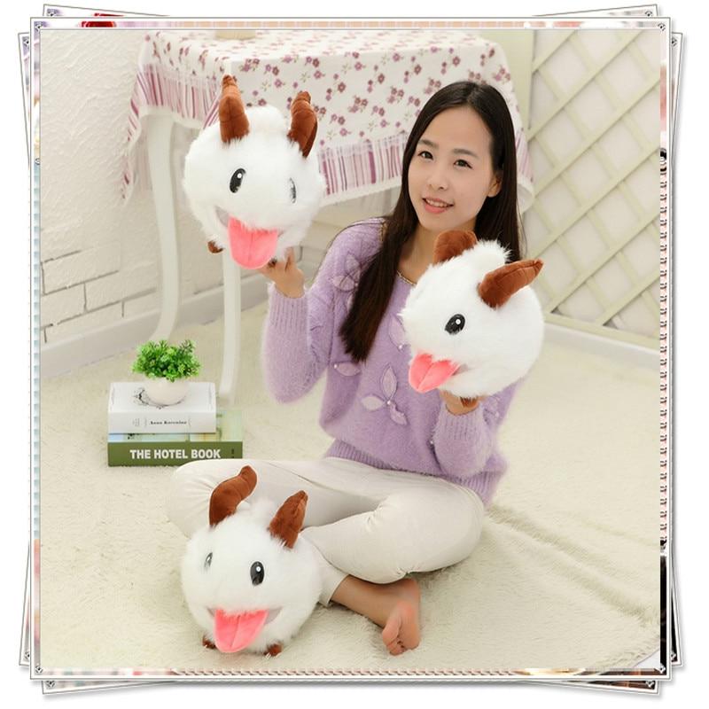 Miccidan PORO kawaii plush  cute stuffed animals with big eyes plush doll unicorn toy ty plush animals valentine's day gifts школа семи гномов английский язык школа семи гномов английский алфавит