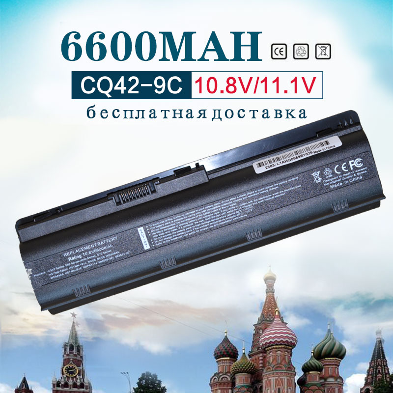 6600mah Battery for HP Pavilion MU06 DM4 DV3 DV5 DV6 DV7 G32 G42 G62 G56 G7 For COMPAQ Presario CQ32 CQ42 CQ56 CQ62 CQ630 CQ72 mxfans rc 1 10 2 2 crawler car inflatable tires black alloy beadlock pack of 4