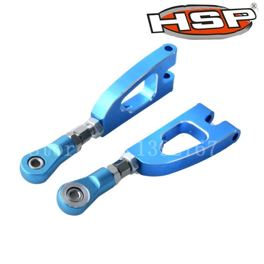 2pcs/lot HSP 188020 (08070) Aluminum Rear Upper Arm 2P Upgrade Parts For 1/10th Scale Models 4WD R/C RC Car Monster Truck