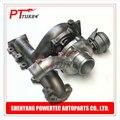 Сбалансированная турбина GT1749V для Fiat Croma II 1 9 JTD 88 кВт 120 Hp Z19DT - 755042 полный турбонагнетатель 55195787 Полный турбо 767835