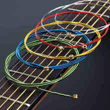 Acoustic Guitar Strings set A407 6pcs/set Multi Coloured Rainbow Colourful Acoustic Wound Guitar String Steel