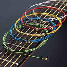 Acoustic Guitar Strings set A407 6pcs/set Multi Coloured Rainbow Colourful Acoustic Wound Guitar String Steel