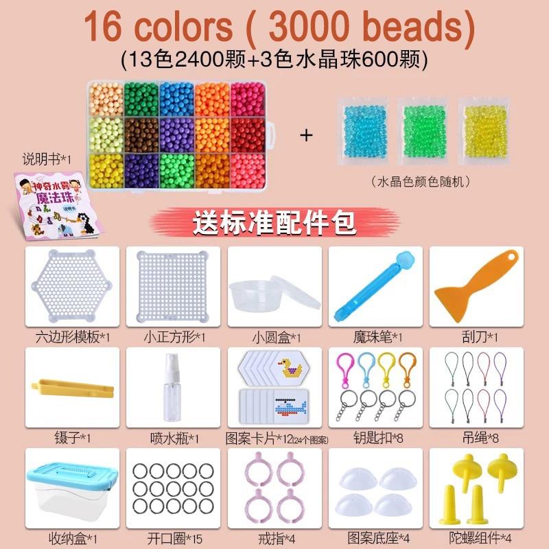 Montessori Education Brain Creative Magic Aqua Beads Box Kit Girls Boys Crystal Kid Baby Toy Children Handmade Diy 3 5 7 8 Years #6