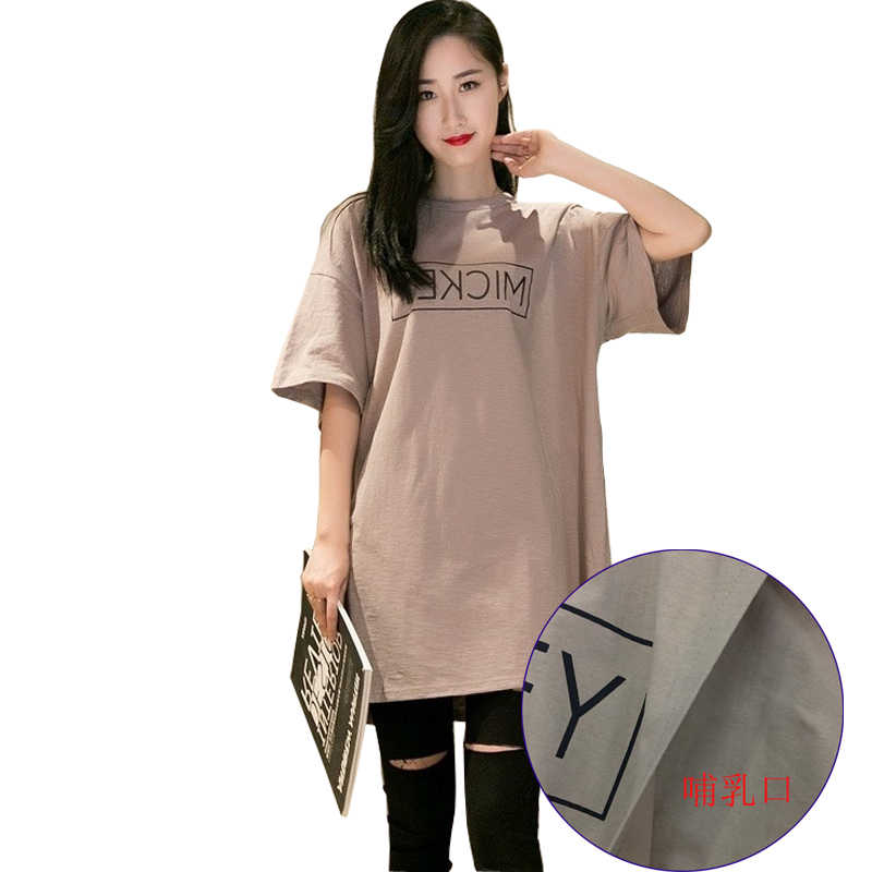 Khaki Cartoon Pattern Loose Plus Size Nursing Shirts ...