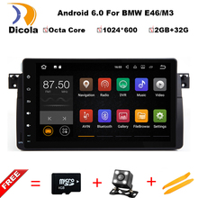 HD 1024 600 9 Inch Octa Core Android 6 0 For BMW E46 M3 Rover 75