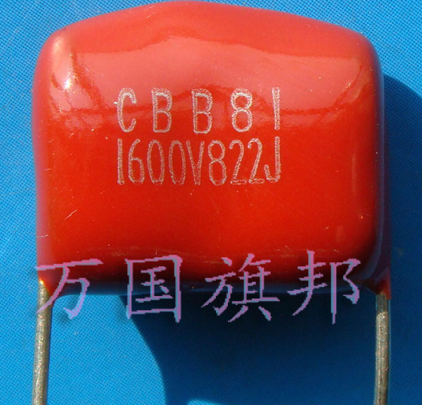 Free Delivery.CBB81 plated metal polypropylene film capacitor is 1600 V 8220.0082 University of Florida