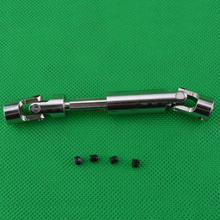 1PC WLtoys 12428 12423 Rear Drive Shaft Metal Rear Transmission Shafts Adjustable Axis for Off road RC Cars Upgrade Parts