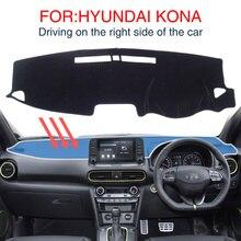 цены smabee Car Dash Mat for Hyundai Kona 2017 2018 2019 Kauai Dashmat Black Carpet Car Dash board Automotive interior