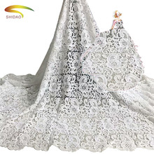 2019 French Lace Fabric Wedding High Quality White African Tulle 5Yard  Hollow Flowers Embroidered fabric