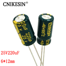 CNIKESIN 100PCS 25V220UF high frequency, low resistance, long life, high quality electrolytic super capacitor 220UF 25V 6X12mm