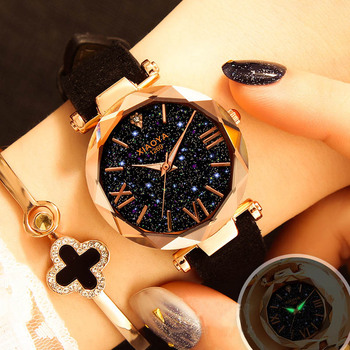 Starry Sky Luxury Leather Ladies Quartz Wrist Watch