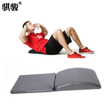 AB Mat portable folding sit-up bench waist and abdomen exercise training device for private gym coach