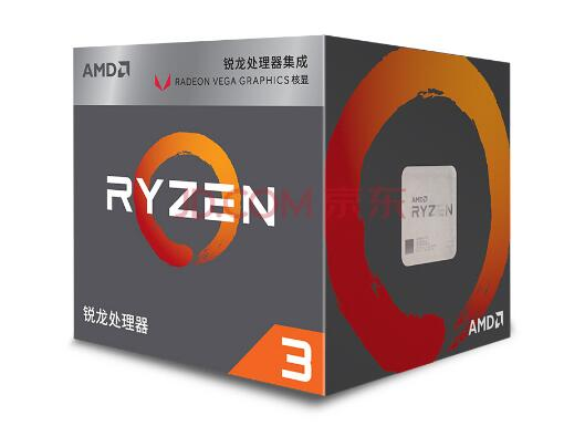 AMD <font><b>Ryzen</b></font> <font><b>3</b></font> <font><b>2200G</b></font> R3 CPU Processor with Radeon Vega 8 Graphics 4Core 4Threads Socket AM4 3.5GHz TDP 65W YD2200C5FBBOX image