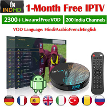 IPTV India Italy Africa IP TV Turkey Arabic HK1 Max Somalia 1 month Free Code Poland Pakistan
