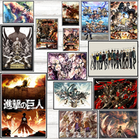 Attack on Titan Coated paper poster Anime around poster Wall decoration Wall Sticker birthday gift Cartoon