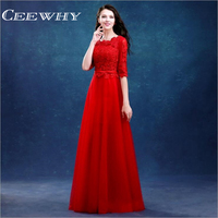 Red Half Sleeve Embroidery Formal Occasion Dress Robe De Soiree Bride Banquet Evening Party Dresses Long