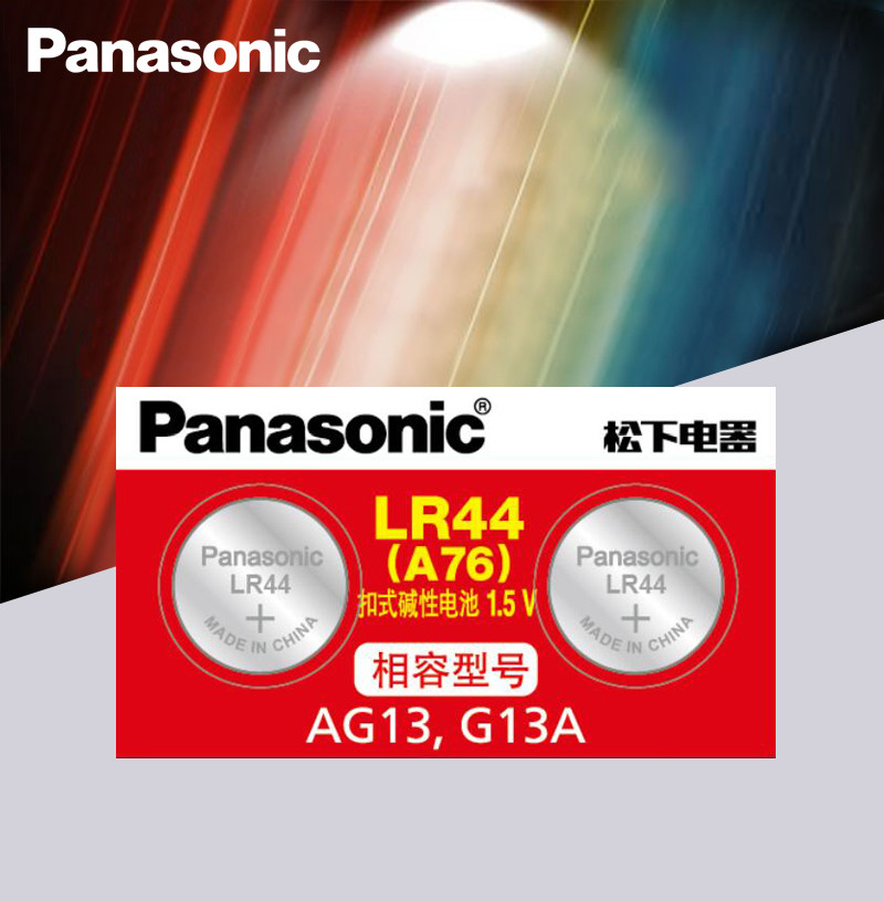 Panasonic 2pc 1.5V Button Cell Battery Lr44 Lithium Coin Batteries A76 AG13 G13A LR44 LR1154 357A SR44 100% Original