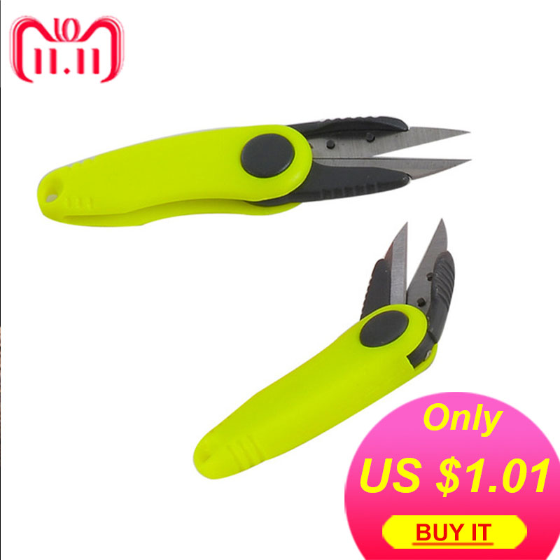 купить Shrimp-Shaped Stainless Steel Fish Use Scissors Accessories Folding Fishing Line Cut Clipper Fishing Scissor Tackle по цене 72.08 рублей
