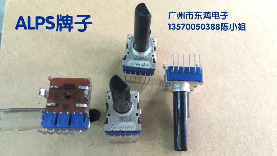 2PCS/LOT Japanese ALPS brand RK12 potentiometer A50K, a row of 6 feet, 23MM axis long2PCS/LOT Japanese ALPS brand RK12 potentiometer A50K, a row of 6 feet, 23MM axis long