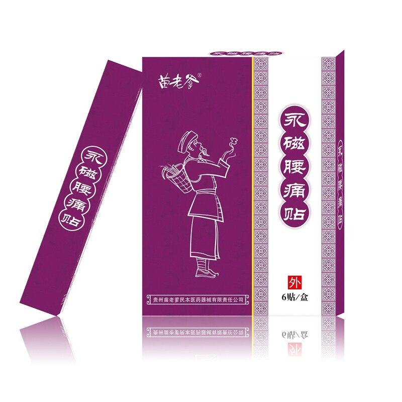 12 шт./2 коробки Магнитный пластырь от боли в пояснице Miaolaodi (фиолетовый) ...
