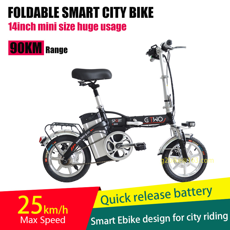 GTwo 14inch bicicleta electrica plegabe mini electric bike with comfortable saddle quick release battery long range for commuter