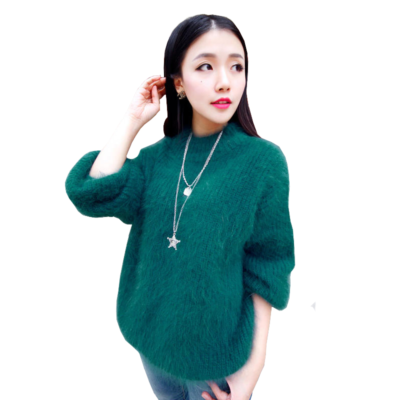 Lady Fashion Clothing Korean Style Mohair Sweaters Sweter Women Lantern Sleeve