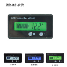 Lithium Battery Capacity Indicator Voltage Tester Power Meter Acid Lead Battery Voltage Tester 6-63V th01 liquid crystal lithium battery 12v24v indicator display residual capacity detection