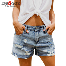 SEBOWEL Summer Vintage Distressed Shorts Jeans Woman Female Rolled Cuff Faded Denim Shorts Plus Size Ladies Holes Short Pants недорого