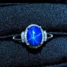 Starlight Sapphire Ring, Klassische 925 Reinem Silber Stern Linie Schöne Mail Verpackung