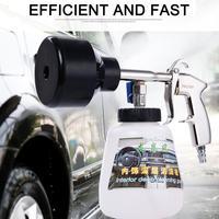 Car Washer High Pressure Snow Foamer Water Gun Profession Car Cleaning Foam Gun Washing Multi function High pressure Car Washer
