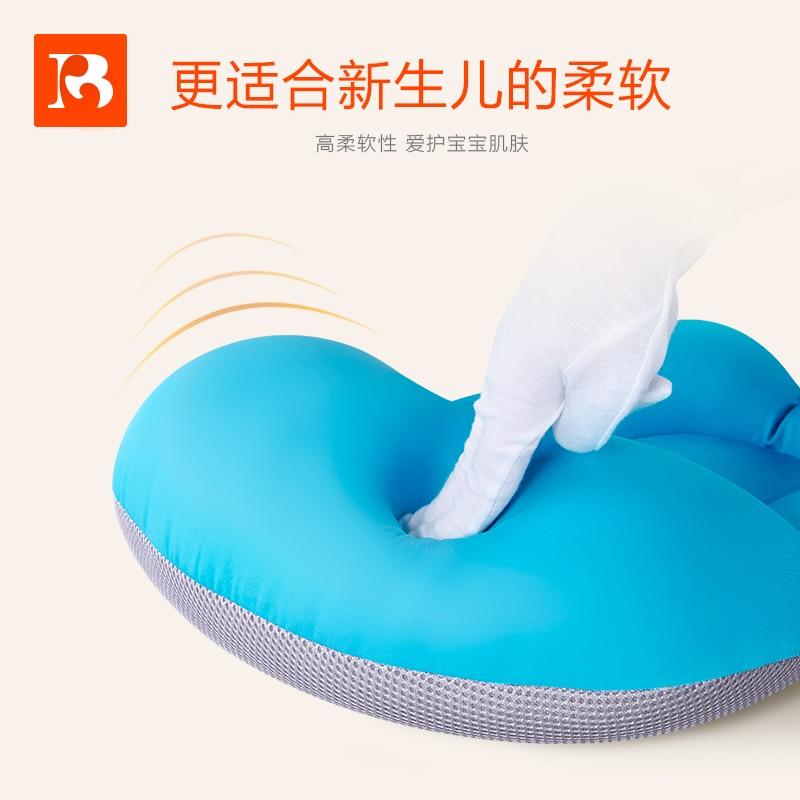 Bibilove Baby Shower Bath Rack Newborn Anti-skid Net Bed Bath Rack