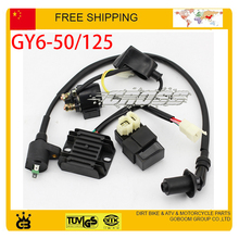 50cc 125cc GY6 scooter cdi rectifier ignition coil relay rsz jog r5 r9 motorcycle accesscories free