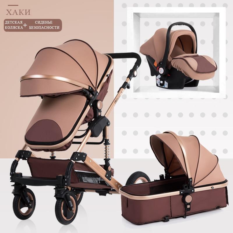 3 in 1 Baby Stroller High Landscape Stroller Folding Carriage Gold Baby Stroller Newborn Stroller pram3 in 1 Baby Stroller High Landscape Stroller Folding Carriage Gold Baby Stroller Newborn Stroller pram