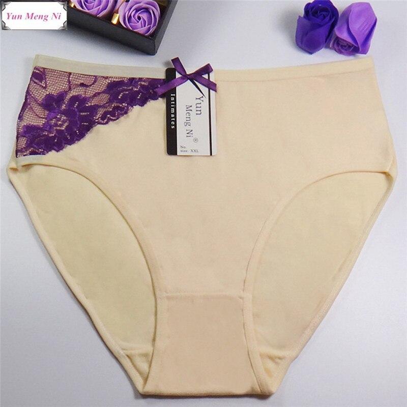 Pack de 4 slips en coton grande taille couleur au choix beige