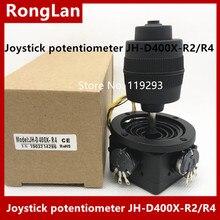 [BELLA]Joystick potentiometer JH D400X R2/R4  Siwei sealed resistance R2 5K /R4 10K joystick with buttons  2pcs/lot